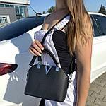 Женская сумка маленькая черная (1050), фото 2