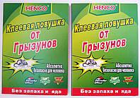 Клеевая ловушка книжка HENCO с приманкой от мышей и крыс Малая 17*24 см качество