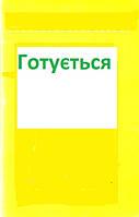 Русский язык и чтение. РТ. 2 кл. Ч.1 ГОТОВИТСЯ