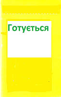 Русский язык и чтение. РТ. 2 кл. Ч.2  ГОТОВИТСЯ