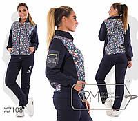 Модный женский спортивный костюм  батал с 48 по 56 размер
