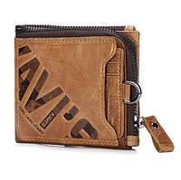 Мужское кожаное портмоне Kavis со съемными карманами