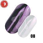 Зеркальная пудра для дизайна ногтей  Nails MOLEKULA Mirror powder 1г, фото 5