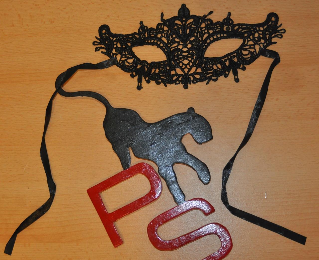 Кружевная обворожительная маска 15691