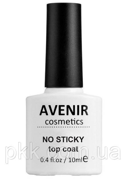 Финишное верхнее покрытие топ Avenir Cosmetics No STICKY top coat каучуковый без липкого слоя 10 мл.