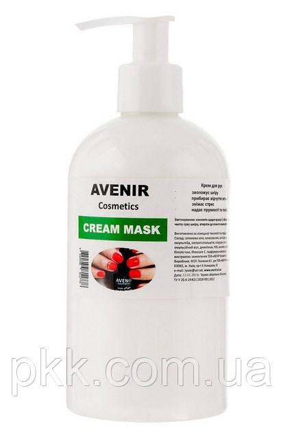 Крем-маска для рук AVENIR Cosmetics,350 мл