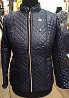 Женская демисезонная куртка (2808/11)