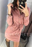 Женское замшевое платье в расцветках