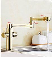 Смеситель для кухонной мойки  1-126, фото 1