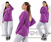 Удобный женский спортивный костюм из велюра со сверкающим принтом Звёзды в 4-х расцветках с 48 по 58