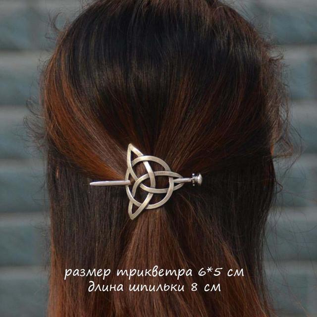 Заколка для волос Чужестранка / Outlander