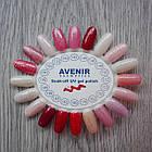 Гель-лак для ногтей AVENIR 10 мл., фото 8