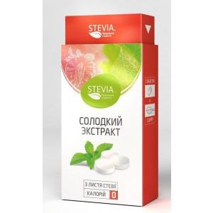 Стевии экстракт -заменитель сахара  (табл.№100,Украина)