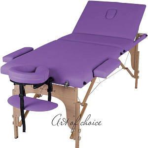 Массажный стол складной Art of choice Sol Comfort (фиолетовый), код: HQ04V