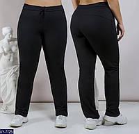 Спортивные штаны размеры 50-60 арт 7725