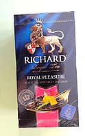 Чай Richard Royal Pleasure 25 пакетиков черный, фото 1