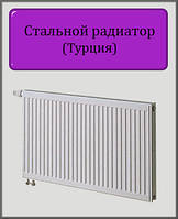 Стальной радиатор DL 300х1100 11 типа нижнее подключение