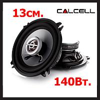 Акустика для авто колонки динамики автомобильные 13 см CALCELL CP-502