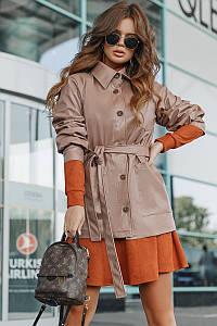 Женская кожаная куртка на пуговицах