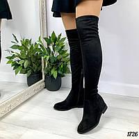 Осенние ботфорты без каблука Lora  черные