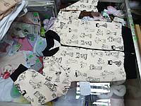 Ветровка бомбер детская для девочки р.92- 110