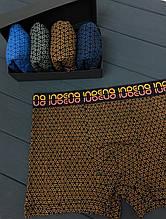 Подарочный набор мужского белья INDENA Арт.85088 ХЛ,2ХЛ