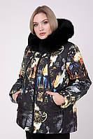 Куртка женская зимняя большой размер | 60р. натуральный мех песец