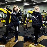 Стильный женский спортивный костюм PUMA из дайвига с толстовкой  батал с 50 по 62 размер