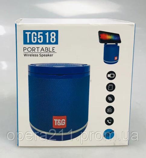Портативная Bluetooth колонка T&G TG-518