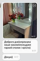 Ольга, Львовская обл. ВС345.jpg