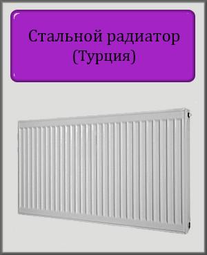 Стальной радиатор DL 600х1400 11 типа боковое подключение