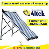 Всесезонный солнечный коллектор, самосливной Altek