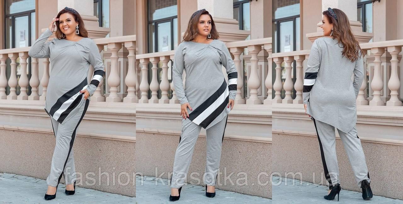 Модный женский костюм двойка больших размеров:туника и брюки.