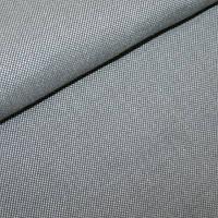 Однотонный серый Дралон тефлон -ткань для уличных штор беседок, террас Ткани на метраж с пошивом