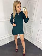 """Короткое нарядное платье-трапеция """"VAREN"""" с брошкой и гипюром (2 цвета), фото 2"""