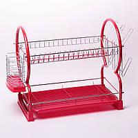 Сушилка для посуды двухъярусная 55*24,5*37 см Kamille KM-0765A красная настольная