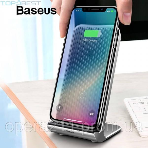 Зарядное устройство с охлаждением Baseus Vertical Desktop Qi WXLS-01