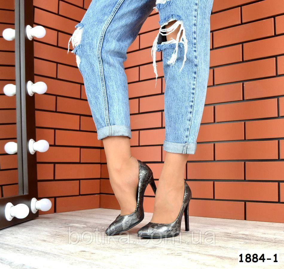 Классические кожаные туфли лодочки на шпильке под рептилию