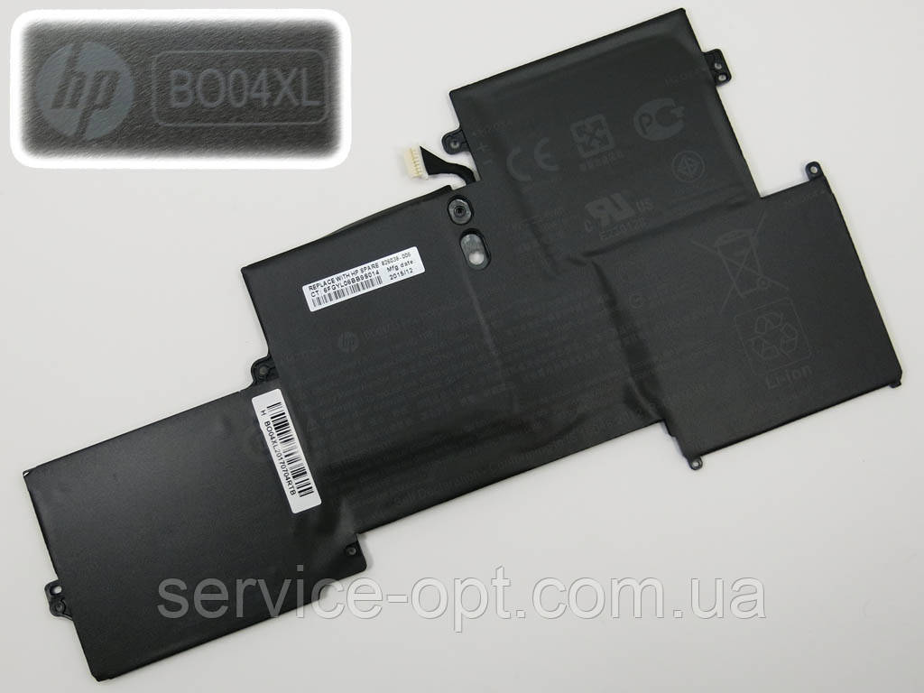 Батарея для ноутбука HP EliteBook Folio 1020 G1, 1020 G2, HSTNN-I26C, HSTNN-I28C (BO04XL, BR04XL) (7.6V 36Wh).