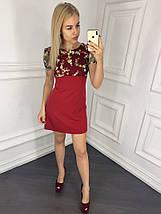 """Летнее кобинированное мини-платье """"MILLY"""" с вышивкой и коротким рукавом (3 цвета), фото 2"""