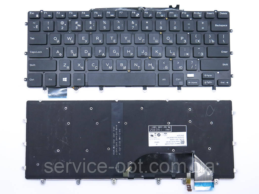 Клавиатура для ноутбука Dell Inspiron 7347, 7348, 7352, 7353, 7359, 15 7547, 7548, N7548, XPS 9343, 9350, 9360