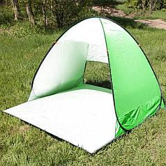 Палатка пляжная двухместная самораскладывающаяся 150*150 см