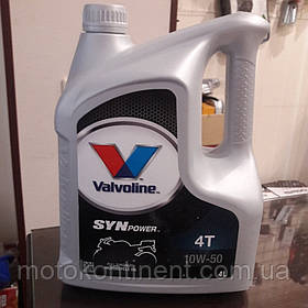Мотоциклетное масло 10w-50 синтетическое VALVOLINE SYNPOWER 4T SAE 10W-50 ( 4 литра )