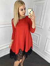 """Расклешенное асимметричное миди-платье """"MILLIE"""" с кружевом и карманами (3 цвета), фото 2"""