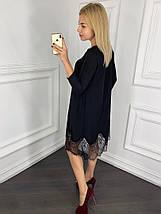 """Расклешенное асимметричное миди-платье """"MILLIE"""" с кружевом и карманами (3 цвета), фото 3"""