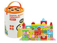 Детские деревянные кубики MALATEC for Kids Fun 200 шт. OZ