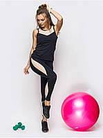 Костюм женский для фитнеса и спорта Go Fitness