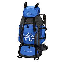 Туристический рюкзак Haiwang 90L, альпийская сумка, большой дорожный рюкзак, рюкзак для кемпинга