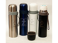 T144-60 Термос 500 мл, Термос из нержавейки, Термос питьевой, Термос для горячего, Железный термос 0.5 л