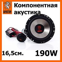 Акустика для авто 2к Mystery MJ 650 (16,5 см, 2-х компонент., 60/190 Вт, кроссовер), фото 1